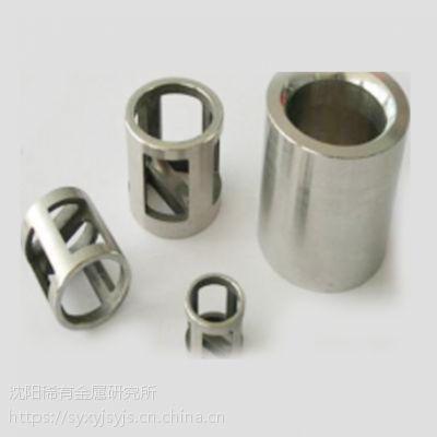 供应金属原材料 优质合金靶材高温合金紧密铸件