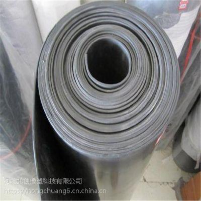 专业研发5KV绝缘橡胶板型号 弘创牌耐酸碱橡胶板高品质