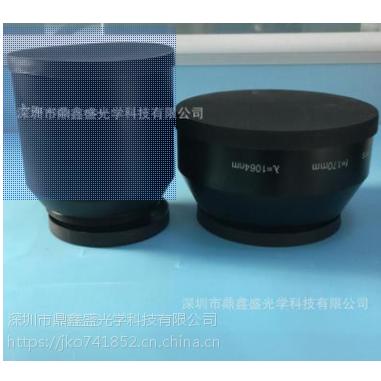 反射镜 分光镜 滤光片 窄带通滤光片 长波通滤光片 截止滤光片