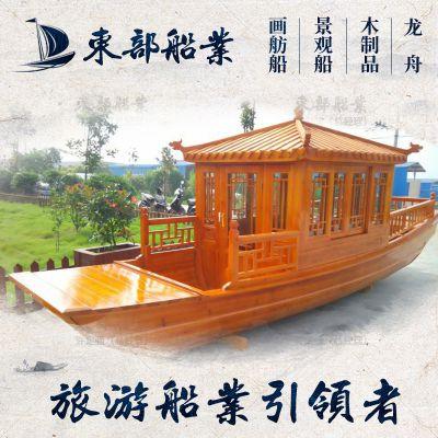仿古式观光单亭玻璃钢底手划船
