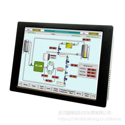 原厂12寸工业触摸显示器嵌入显示器