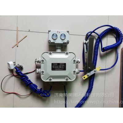 防溢流防静电控制器TMR-TLC