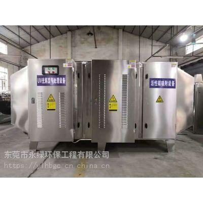 惠州废气处理高效除臭设备