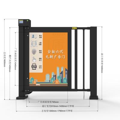 无刷电动广告门,小区广告门,电动栅栏小门生产厂家|XIDAO西导科技