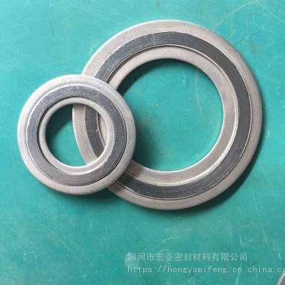 江苏南京金属缠绕垫厂家电话,金属缠绕垫片现货