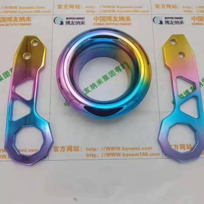 湖南博友纳米自动UV光固化机