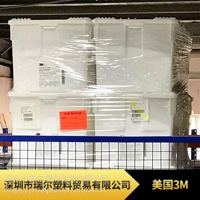 PTFE TFM 4105 Dyneon 美国3M 聚四氟乙烯 原厂原包