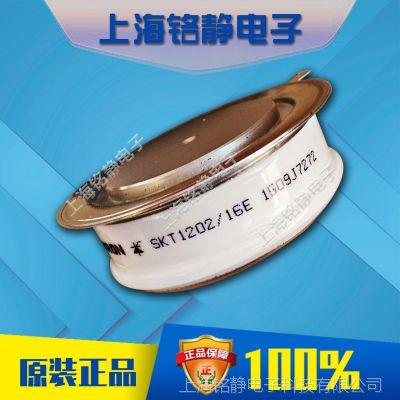 5STF06T1408平板可控硅 晶闸管模块现货