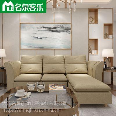 名泉客乐026-5组合沙发大连布艺沙发软包家具