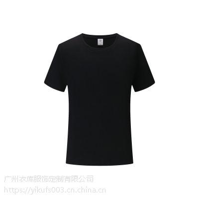 广东广州花都区定做广告T恤,花都区雅瑶圆领T恤定制印字文化衫广告衫
