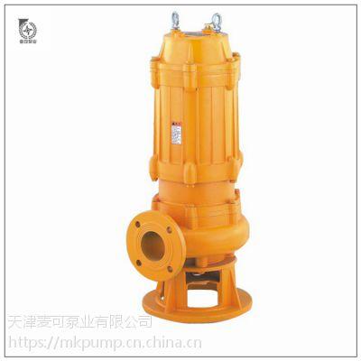 WQ排污潜水污水泵,雨水排污泵铸铁不阻塞大流量潜水排污泵