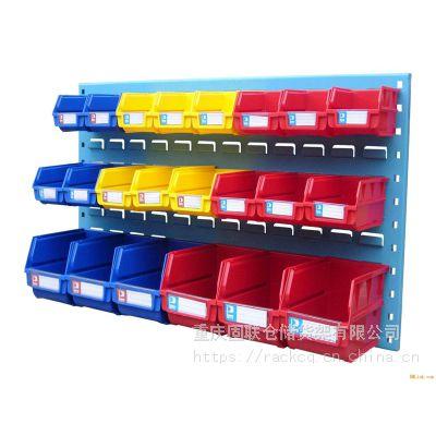 固联厂家_重庆成品塑料零件盒