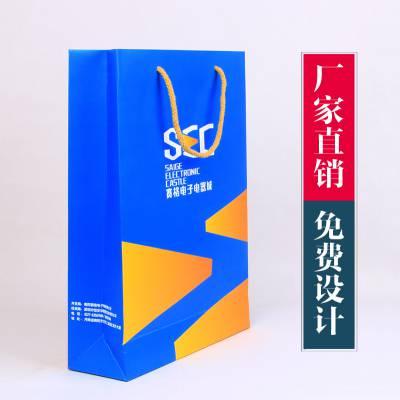 手提纸袋订做郑州厂家广告购物服装宣传批发包装袋定制加工印logo