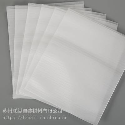 EPE珍珠棉防静电珍珠棉异型材定制
