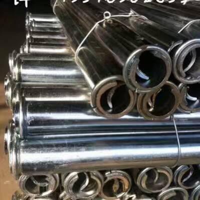 管缝锚杆厂销售-年丰锚杆诚信经营-管缝锚杆厂