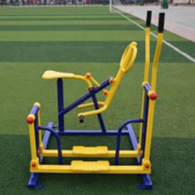 冀跃供应优质室外健身器材 天津广场上的运动器材 小区路径健身器材