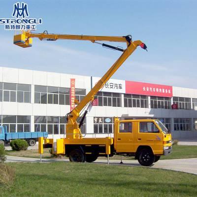 车载曲臂式升降机 移动式液压升降平台 液压旋转升降机