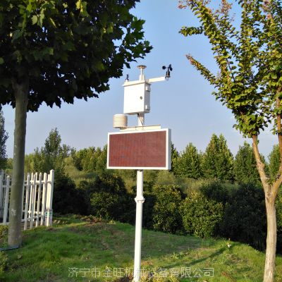 供应河南噪音检测仪带CPA证书、金旺pm2.5在线监测仪扬尘在线监测仪包联网