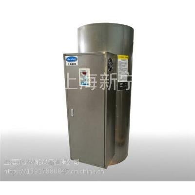 600升智能电热水器出厂价