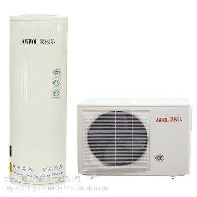 爱握乐家用型1.5匹200L空气能热水器