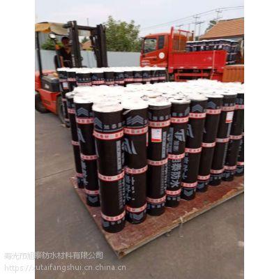 复合胎改性沥青防水卷材 厂家直销SBS防水卷材