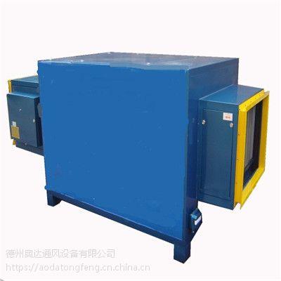 天津工业油烟净化器高效油烟净化器清洗三步走