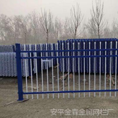 锌钢护栏@景县交通护栏厂家@厂区锌钢隔离栅栏