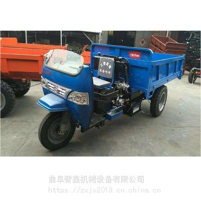 热销农用电动载重三轮车 工程用柴油三轮车 侧方向盘自卸式三轮车厂家