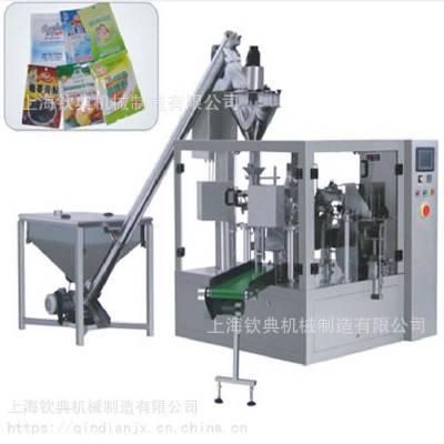 全自动包装机酱料包装灌装机 给袋式液体包装机 粉末装袋机