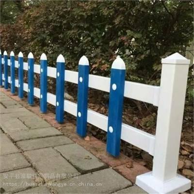 公园绿化带护栏 白色围草栏杆 圈草地小栅栏