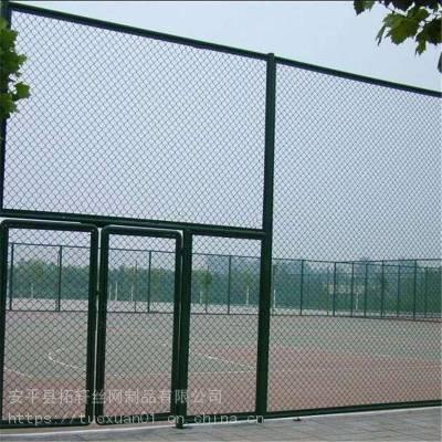 安平厂家 足球场护栏网 体育场护栏网 球场护栏 优质