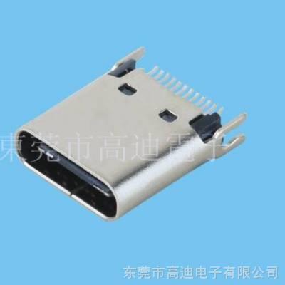 3.1 Type c接口立式,3.1 USB TYpe c插座.USB 3.1 typec 母座24P