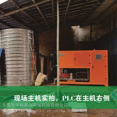 中科跃强(CSLP)脱硫脱硝设备SNCR脱硝设备SCR脱硝设备窑炉锅炉脱硝设备(买设备送口罩)