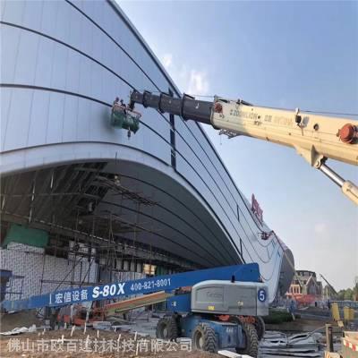 广东佛山幕墙铝单板厂家定制生产各种造型铝单板幕墙装饰