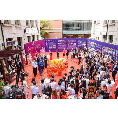 上海建筑工程开工仪式策划公司