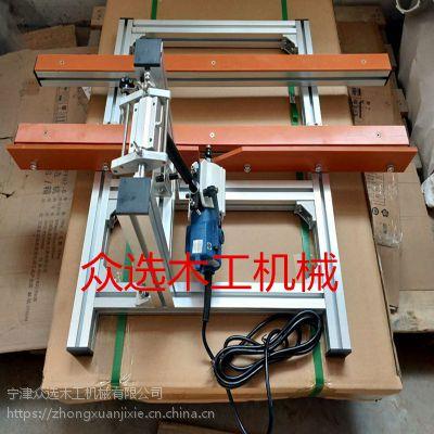 众选木工实木家具齐头倒角修边机一体机设备厂家直销