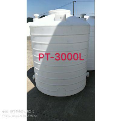 3000升家用水接收器 化工研制酸碱水桶 实验室加药桶 无反应水箱 浙江水箱基地