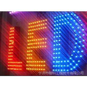 宁波单色led显示屏,显示屏安装定制,门头广告显示屏