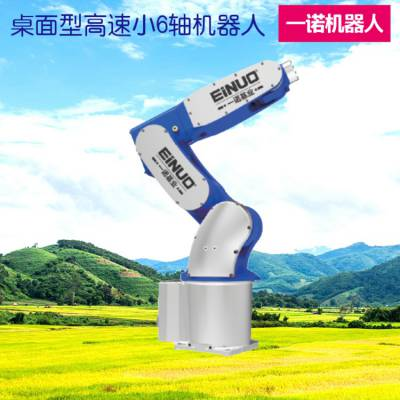 批发国产工业机器人EJ06-1400S_静态自动零跟踪_工业机器人EJ07-700E批发