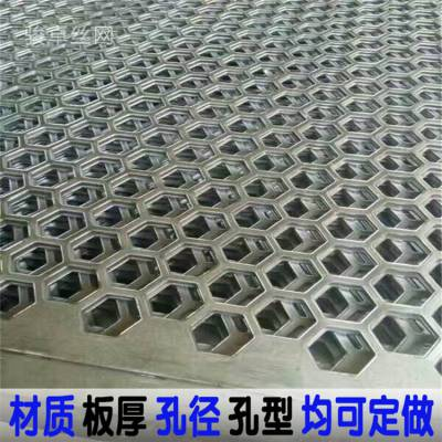 4S店装饰穿孔板 六角孔铝板洞洞板规格 冲孔网定做