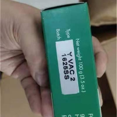 意大利进口Fomblin全氟聚醚润滑脂