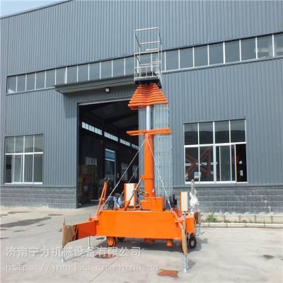 可放倒式高空作业车 检修路灯广告牌 套钢高空作业平台 设备提升机