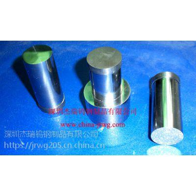 杰瑞钨钢供应硬金合金加工硬质合金冲头冲针硬质合金耐磨件