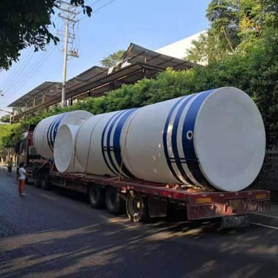 重庆10吨塑料大桶厂家,供应塑料大桶厂家