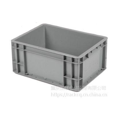重庆固联塑料周装箱、物流容器 型号675*475*360mm,批发价格