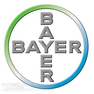 PC德国拜耳2858中粘度,FDA认可,食品级。医疗产品及一般用品,HB以及V-2级