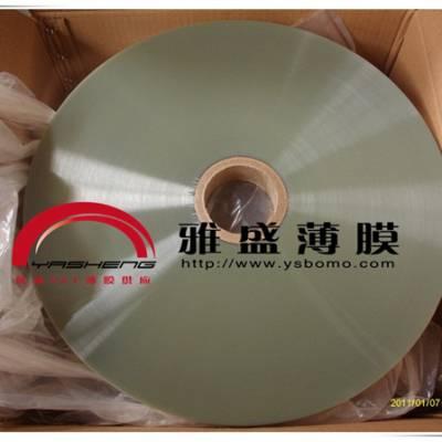 供应东丽S10耐高温雾状PET膜T0.188、东丽0.188mm耐高温透明PET薄膜