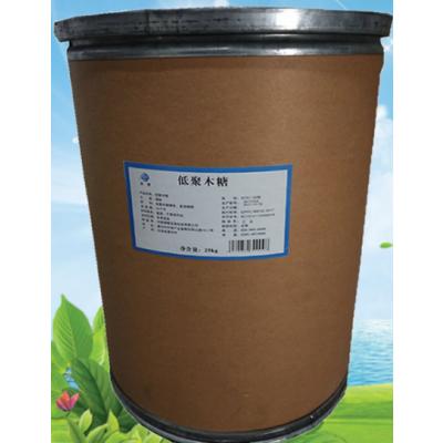 豫兴食品级低聚木糖价格 甜味剂 功能型甜味剂 含量95%