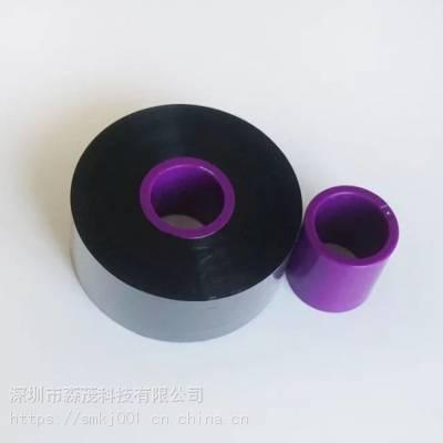 深圳药监码碳带供应厂家