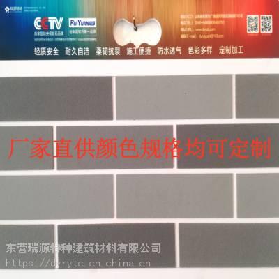 软瓷外墙砖厂家批发处理 大量现货仿古软瓷灰色外墙砖 6*20灰色仿古砖 发货快质量有保障